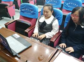 中国企业管理千赢国际qy88官方网站论坛