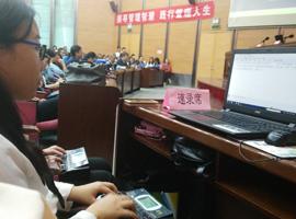 中国企业的战略转型