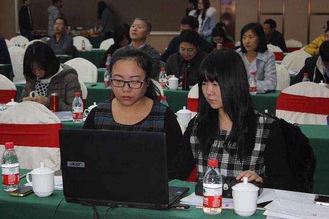 第二十二届中国计算机农业应用学术研讨会